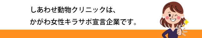 shiawase_04